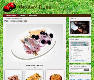 Настройка блога Groovy Bugs а Blogger