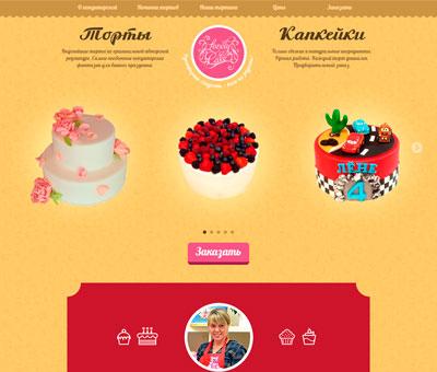 Подключение к сайту Lovely Cake CMS и создание внутренних страниц