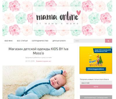 Перенос блога Мама On-Line с Blogger на WordPress