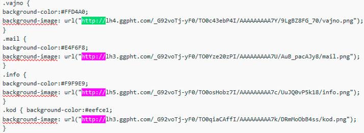 Изменение URL изображений в файле style.css